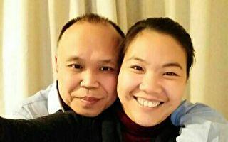 余文生三年来首见妻子 露出自信 开心地笑