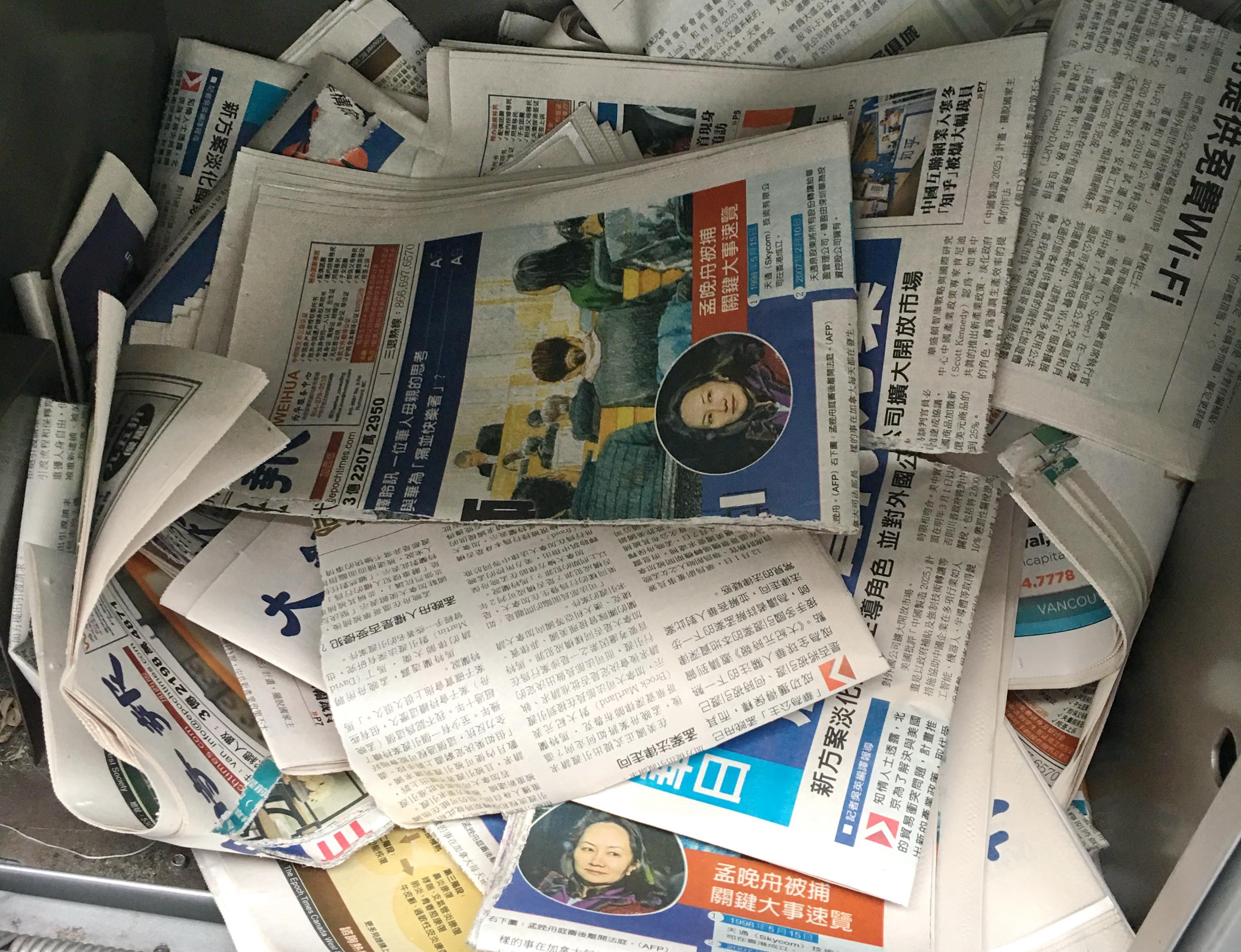 報道孟晚舟觸中共痛處 溫哥華大紀元報被偷