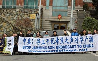 希望之声支持者集会 吁泰国政府释放蒋永新