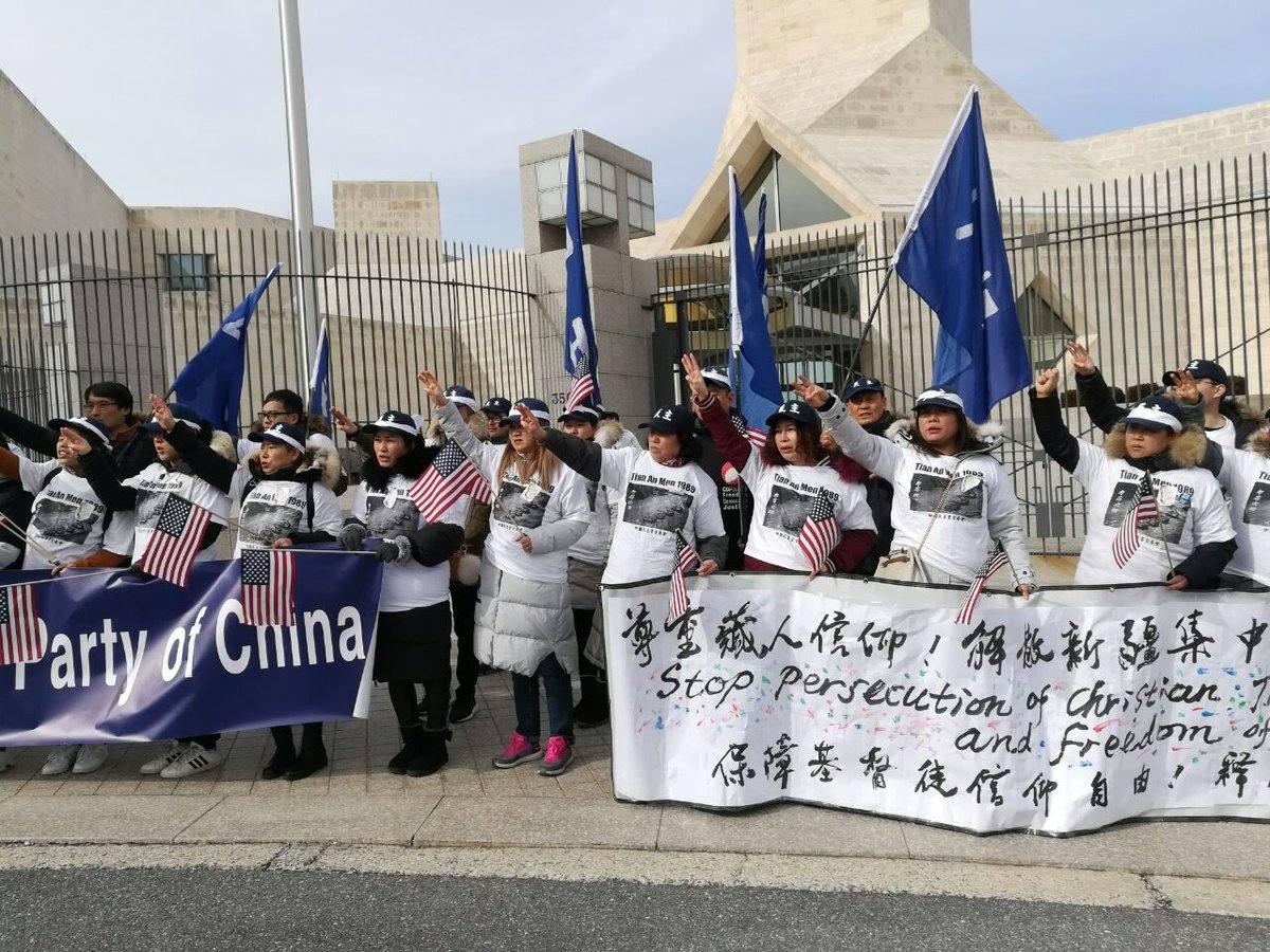 2月19日,數十名華人於華盛頓中領館外呼籲美國政府「正義審判孟晚舟,肅清中共間諜」。(鄭存柱提供)