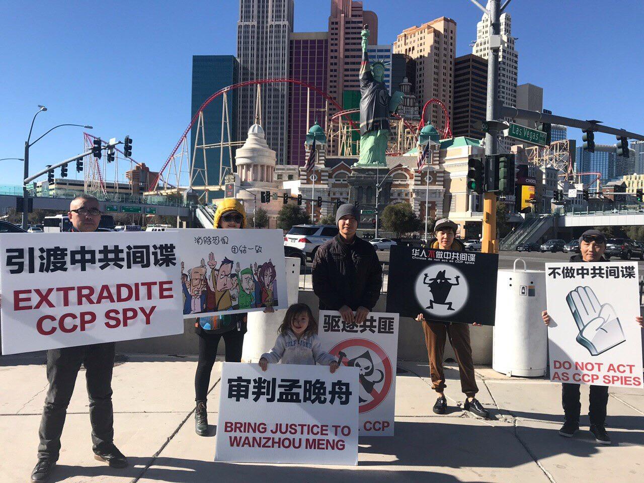 2月19日,多名華人於拉斯維加斯呼籲美國政府「正義審判孟晚舟,肅清中共間諜」。(鄭存柱提供)