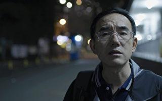 華裔導演記錄片《求救信》獲加拿大銀屏獎提名