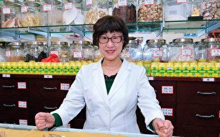 黎定容,加拿大卑省省註冊中藥師,出身中醫世家,是黎氏中醫第五代傳人。(黎定容提供)