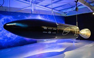 世界最大3D打印火箭引擎问世 零焊点轻30%