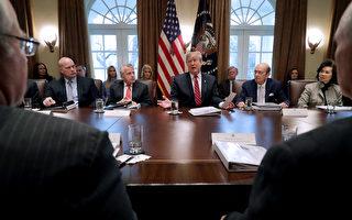 川普:邊境牆項目將獲資金230億美元