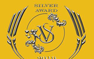 新世纪影片《过年》印度影片节获银奖