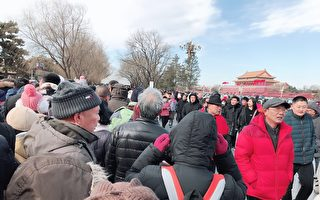 旅遊權被剝奪 上海訪民遊天安門被送馬家樓