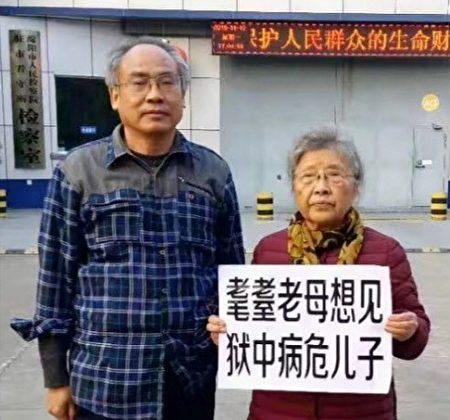 劉正清律師與蒲文清女士。(受訪者提供)
