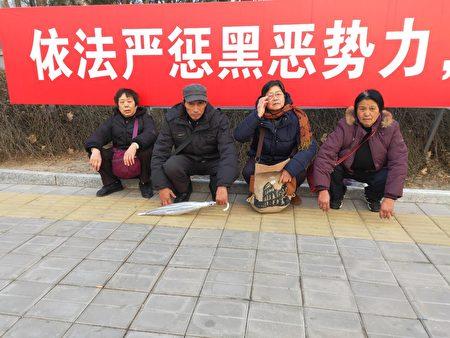 上海訪民進京信訪,金妹珍(左一)被截遭遣返回上海後失聯。(受訪者提供)