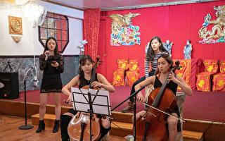 大费城跨校台湾同学会举办中国新年联欢会