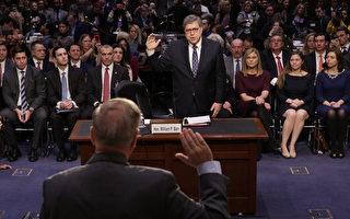 美參議院確認威廉‧巴爾為司法部長