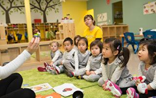 走进加国幼儿园 CEFA早期教育奇招在哪