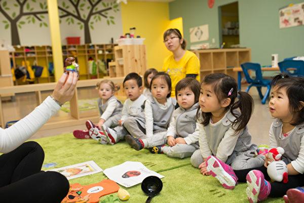 图:CEFA是加拿大顶级私立幼儿园,志在开发1岁至5岁儿童的知识与智力,寓教于乐,倍受家长欢迎。(CEFA提供)