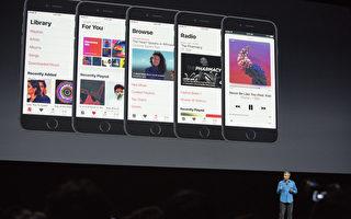 iOS 13被曝光增黑暗模式 6款老iPhone或无法升级