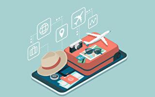 旅遊公司App被曝秘密記錄iPhone屏幕信息