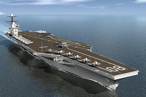 增威懾力 美海軍打造兩艘最新型福特級航母