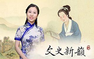 【文史新韻】安分又風雅的「海棠詩社」社長