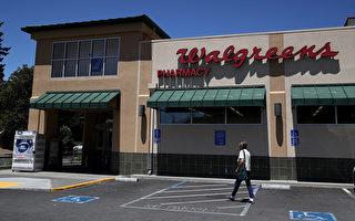 舊金山Walgreens因電腦故障暫無法充值Clipper