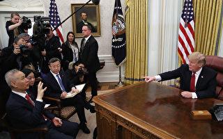 美中貿易談判充滿挑戰 結果攸關未來大局