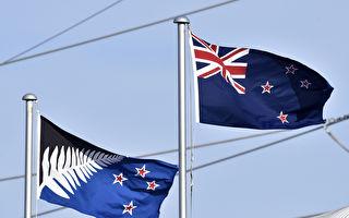 再一國央行轉鴿 紐西蘭推遲升息預期