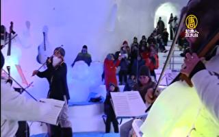 """""""寒冰""""音乐会 乐器全是冰块制!"""
