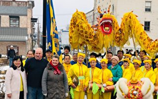 紐約上州慶中國新年 傳統文化外族裔驚歎