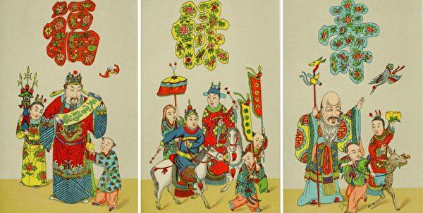 《Recherches sur les superstitions en Chine》(中國民間信仰研究)插圖。(公有領域)