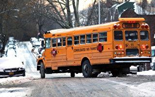 市議員提案校車裝攝像機 逮未停讓車輛