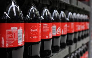 可口可乐前工程师被控 助中国公司窃密