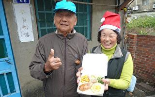 竹市長照服務獲國際獎肯定 衛生局民眾多加利用