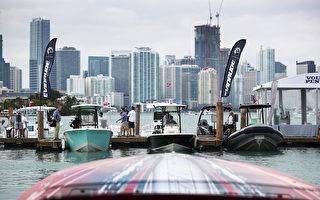 總統日長週末 邁阿密娛樂活動繁多