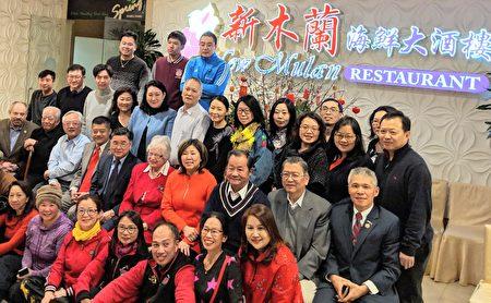 法拉盛华商会举行黄历新年游行庆功宴,感谢义工和所有参与者为游行的付出。