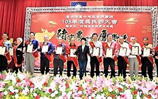 台中農會表揚175位農友 家政班竹藝品吸睛
