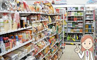 外食族也可以輕鬆吃飽又減肥,在便利超商裡有一些不錯的幫助減重的食物。