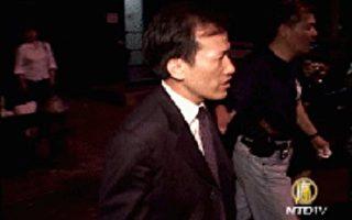 胡佛報告:中共統戰海外僑界內幕
