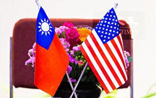 蕭美琴投書美媒 盼擴大台美貿易關係與合作