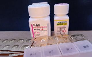 出國旅遊攜帶藥品 桃園療養院:「藥」注意