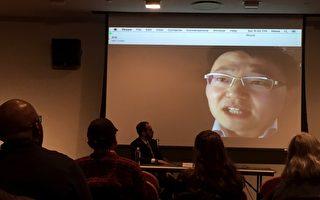纽约大学放映《求救信》观众:引人深思