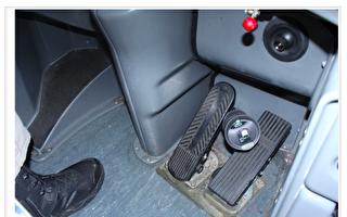 法拉盛長巴車禍調查出爐  疑因保溫瓶卡住剎車