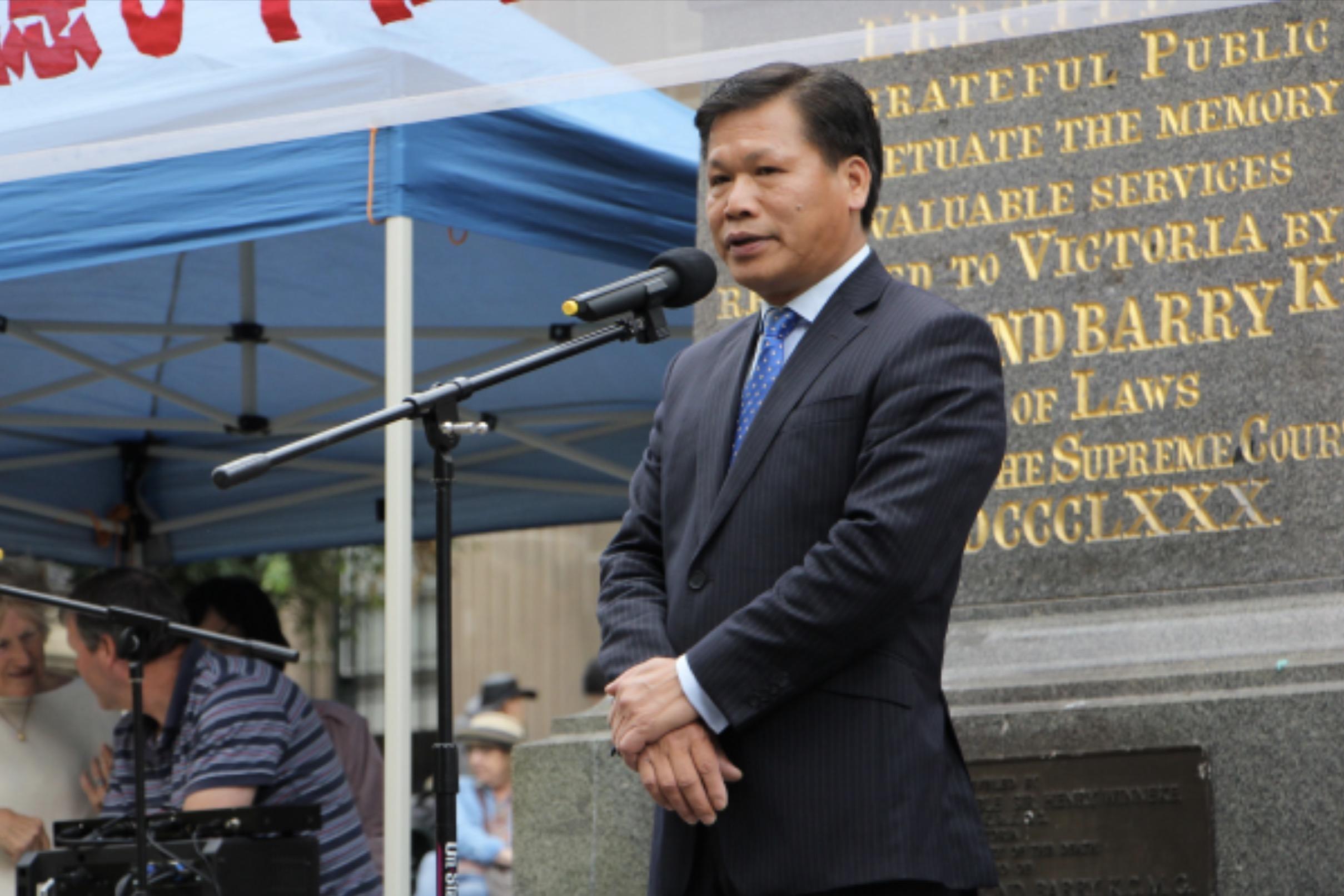 阮傑曾在集會上表示,三退不僅關乎中國大陸百姓,與海外華人也息息相關。中共對澳洲實施的滲透正在威脅澳洲華人的自由和人權。(托尼/大紀元)