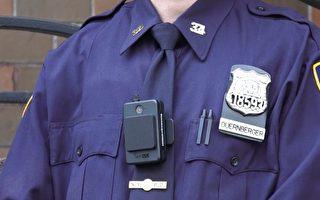纽约上诉法院裁定 警察随身摄像可公开