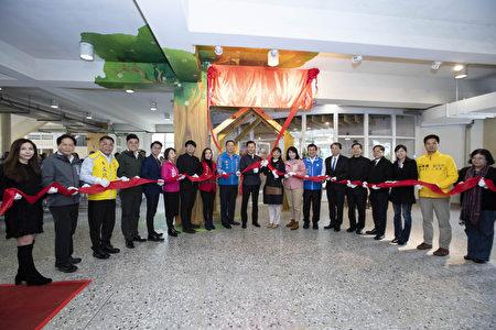 竹光國中社區共讀站揭牌
