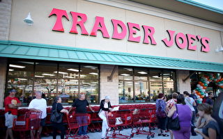 Trader Joe's將從3月開始在曼哈頓停止遞送服務