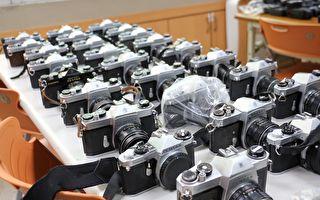 百余台老相机飘洋过海 捐再耕园义卖做公益