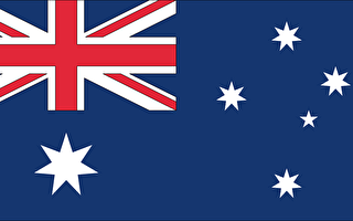 澳洲区域工作签证审批将加快
