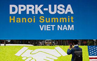 美國總統川普與北韓領導人金正恩,將在27日及28日在越南河內舉行第二次峰會。(Seong Joon Cho/Getty Images)
