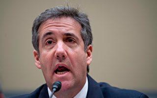 川普前私人律师迈克尔·柯恩(Michael Cohen)2月27日在国会瑞本大楼的众议院监督和改革委员会作证。(Jim Watson/AFP/Getty Images)