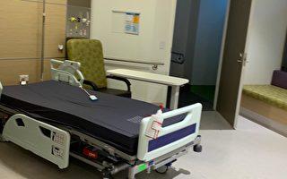 緩解南澳醫院爆滿 護士有權決定病人出院