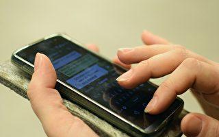 南澳率先以手机记录追溯中共肺炎病人行踪