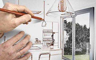 理性计划,控制房屋装修费用